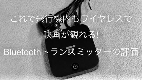 f:id:jitakublog:20190726221039j:plain