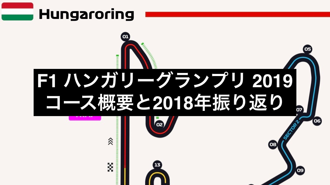 f:id:jitakublog:20190802012225j:plain
