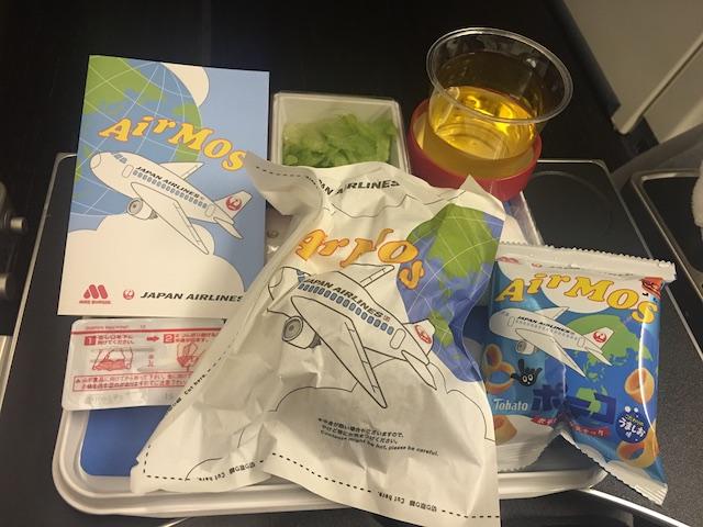 JAL JL010 Air MOS