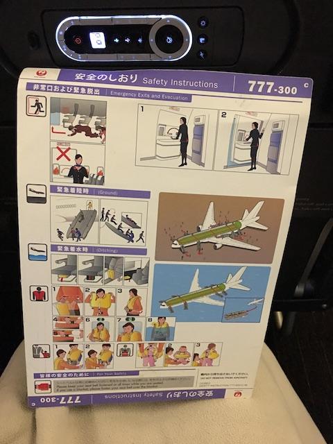 JAL JL009 機材 Boeing 777-300ER