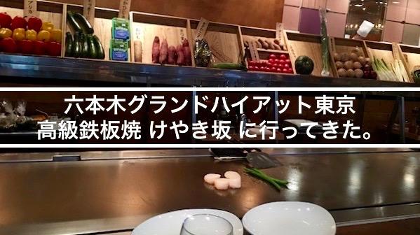 f:id:jitakublog:20190815153114j:plain