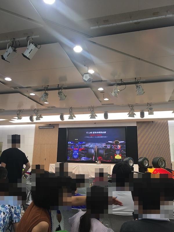 Hondaウェルカムプラザ青山 DAZN イベント