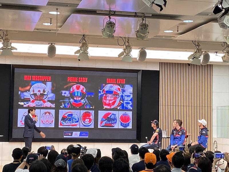 2019 ホンダ F1 ファンミーティング ヘルメットのデザイン