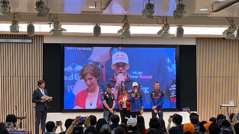 2019 ホンダ F1 ファンミーティング ファンへのメッセージ