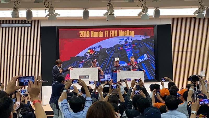 2019 ホンダ F1 ファンミーティング プレゼント