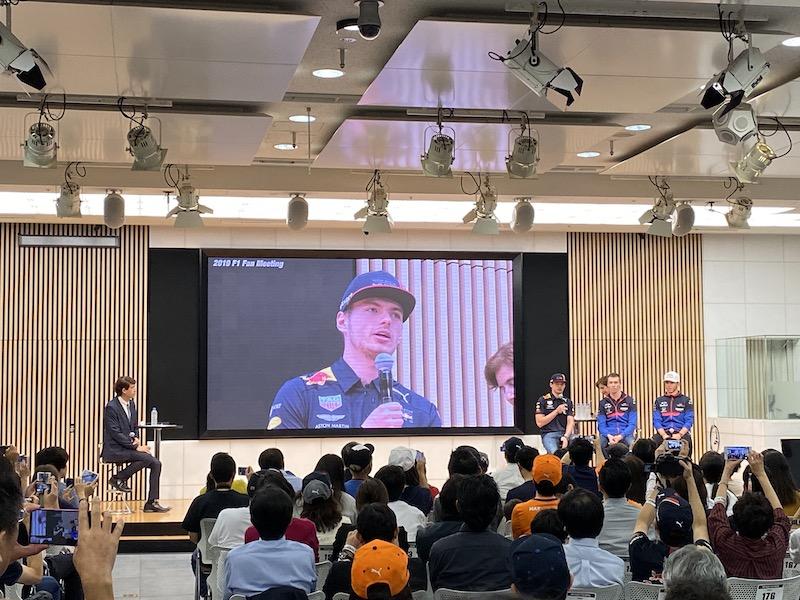 2019 ホンダ F1 ファンミーティング 挨拶