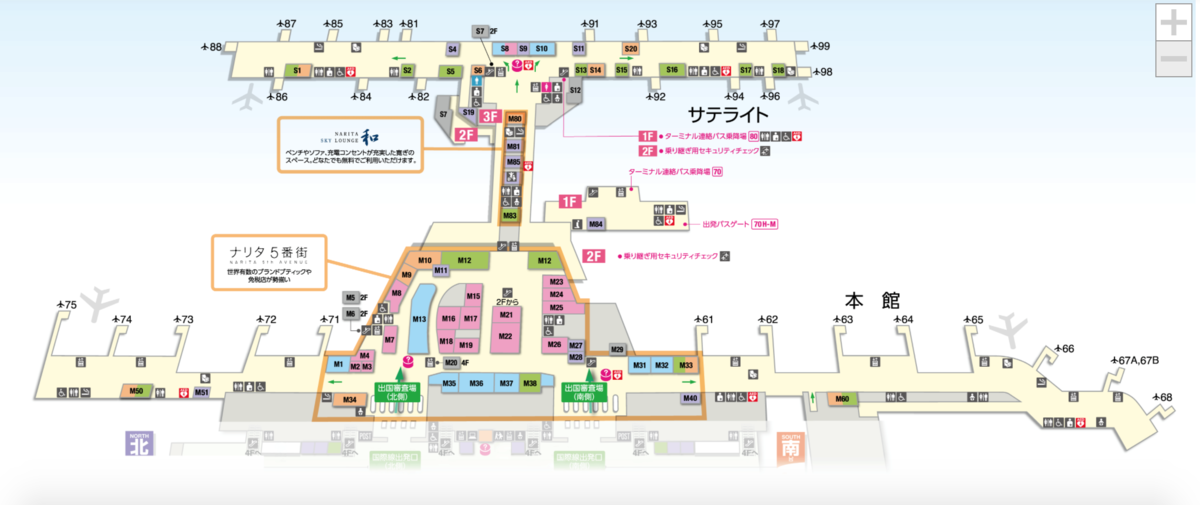 成田空港 第2ターミナル 出発ゲート