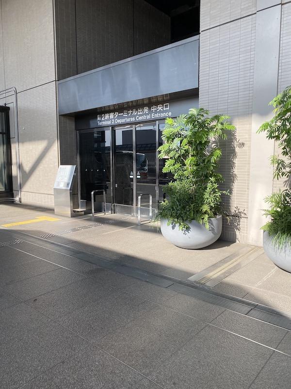 成田空港 第2ターミナル