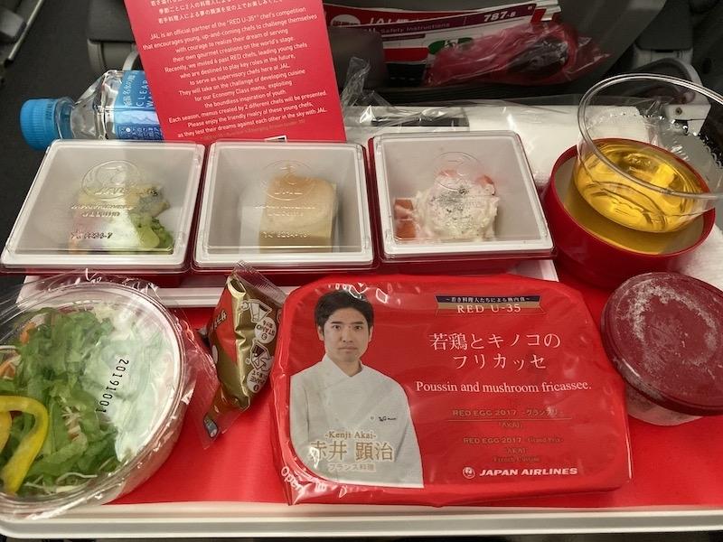 JAL JL745 食事 チキン