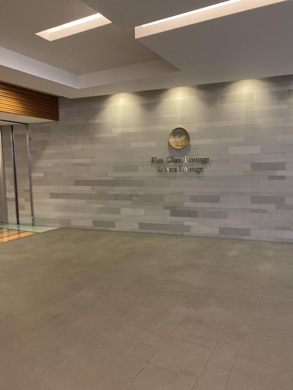 成田空港 第2ターミナル 本館 サクララウンジ