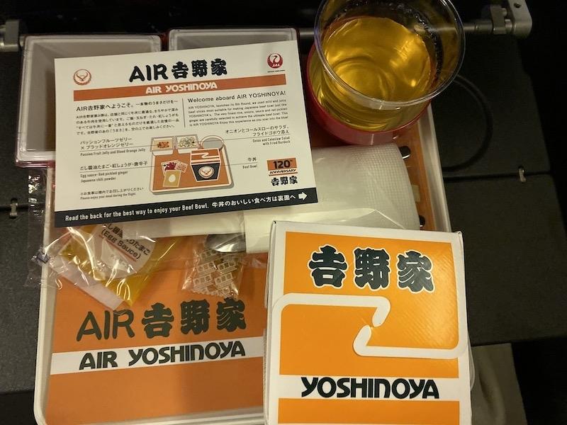 JAL JL010 AIR吉野家