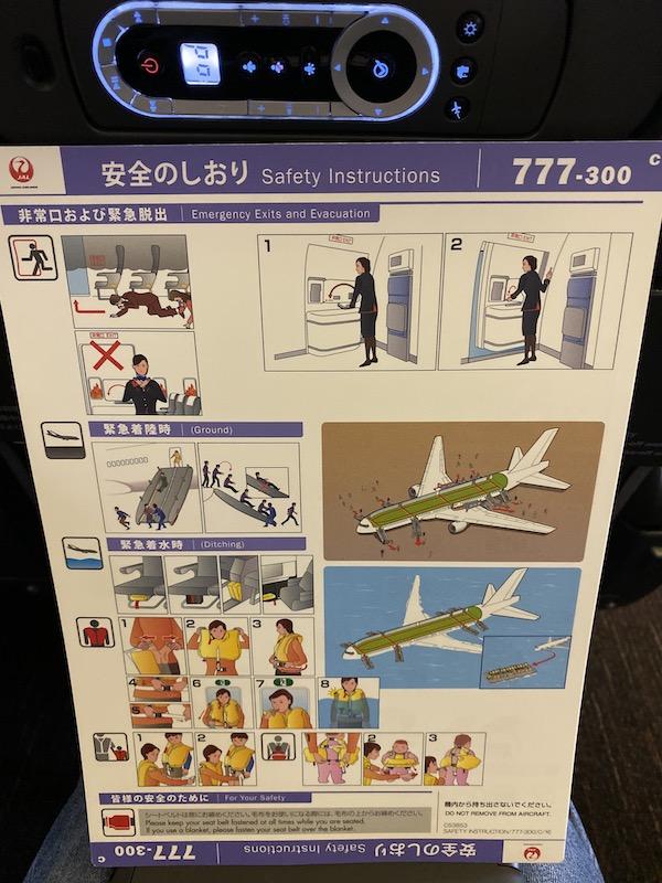 JAL JL010 機材 Boeing 777-300ER