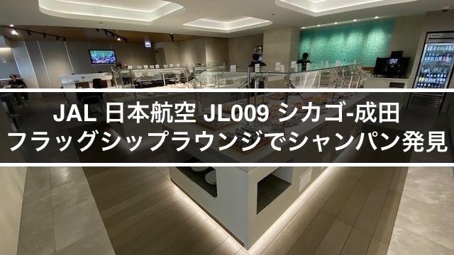 f:id:jitakublog:20191216001658j:plain