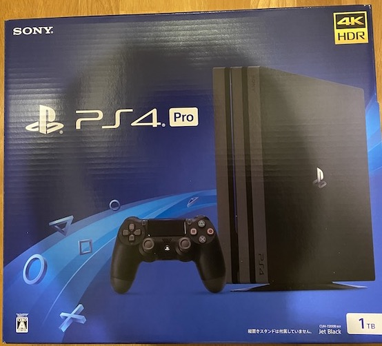 Amazon Cyber Monday PS4 Pro