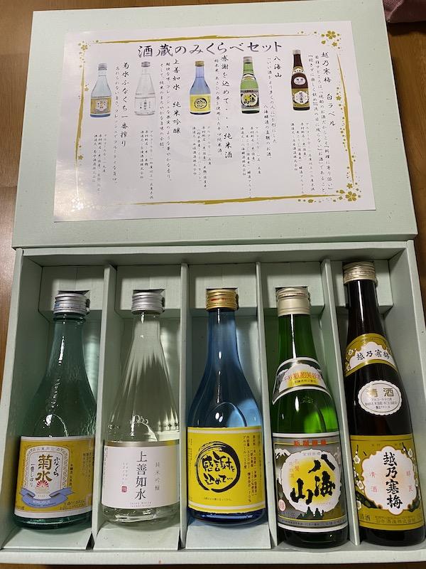 アマゾン 日本酒飲み比べセット 安いやつ
