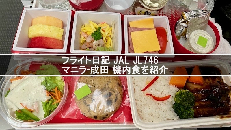 f:id:jitakublog:20200129114625j:plain