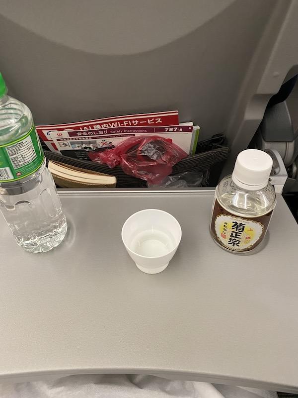 JAL 機内食 日本酒
