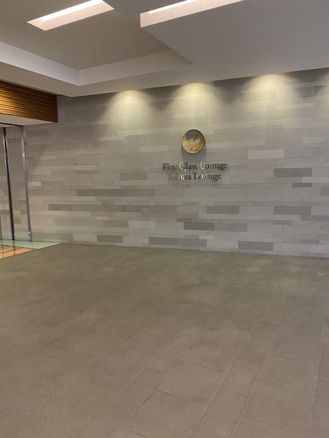 成田空港 本館JALサクララウンジ