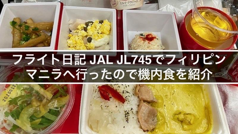 f:id:jitakublog:20200213000341j:plain