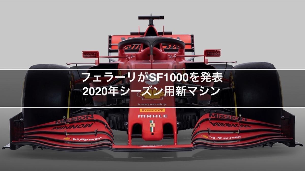 f:id:jitakublog:20200213223112j:plain