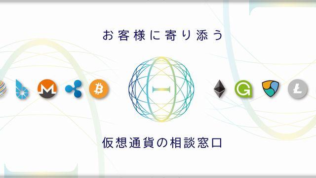 f:id:jitakudefukusyunyu:20180130025417j:plain