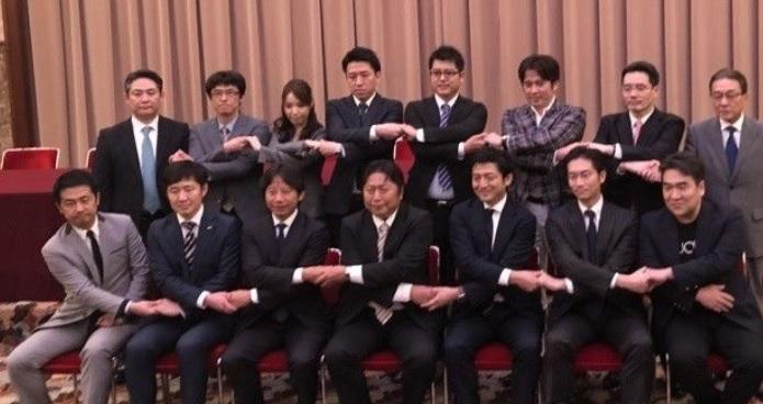 f:id:jitakudefukusyunyu:20180515185401j:plain