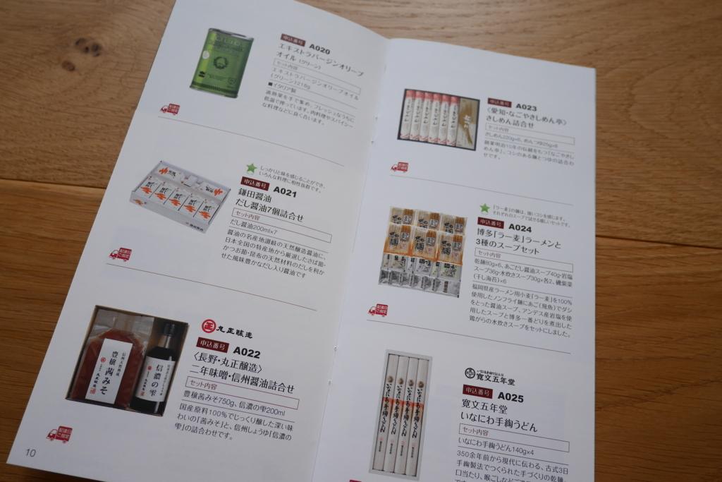 f:id:jitakugaitibann:20170619102333j:plain