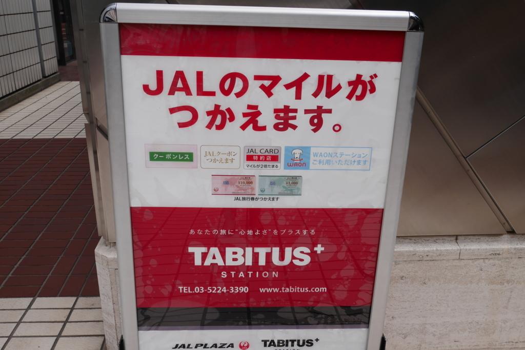 f:id:jitakugaitibann:20170623143855j:plain