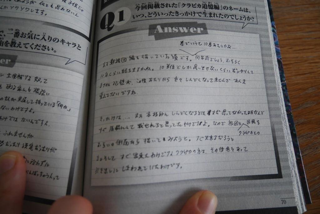f:id:jitakugaitibann:20170628093450j:plain