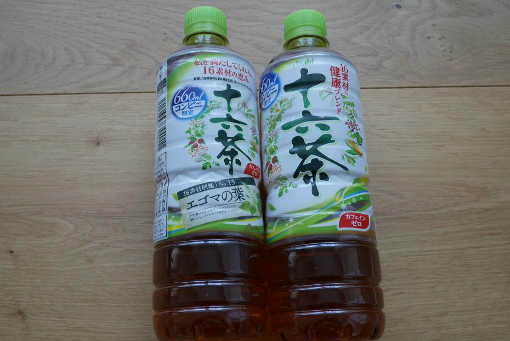 f:id:jitakugaitibann:20171124105012j:plain