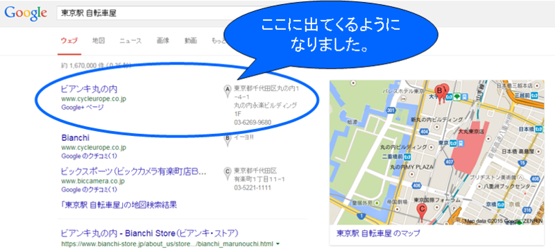 f:id:jitenshaya_se:20150316222042p:plain