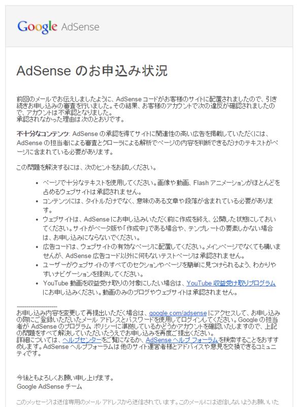 f:id:jitenshaya_se:20150401234453p:plain