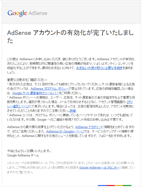 f:id:jitenshaya_se:20150401234458p:plain