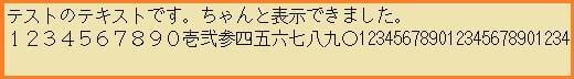 f:id:jitenshaya_se:20150703164454p:plain