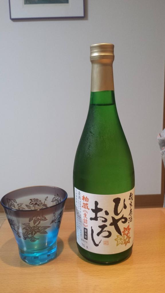 f:id:jitenshaya_se:20151113222934j:plain