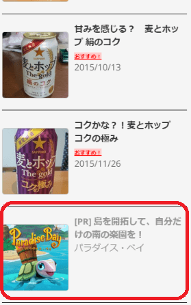 f:id:jitenshaya_se:20151209100435p:plain