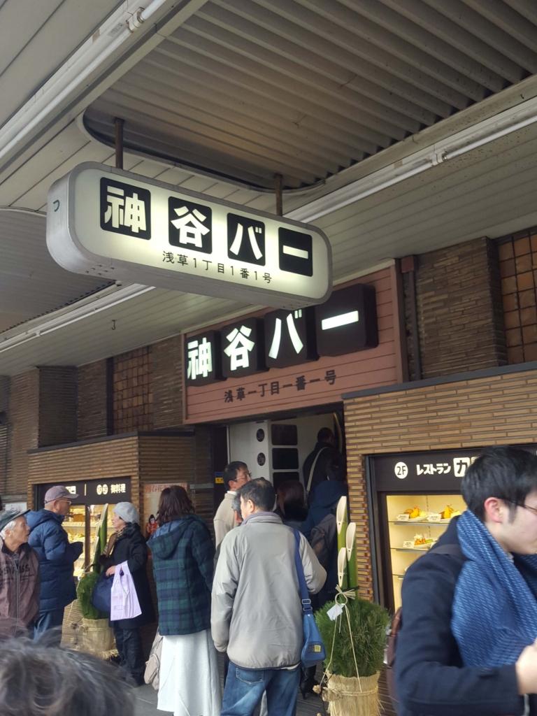 f:id:jitenshaya_se:20160103233403j:plain