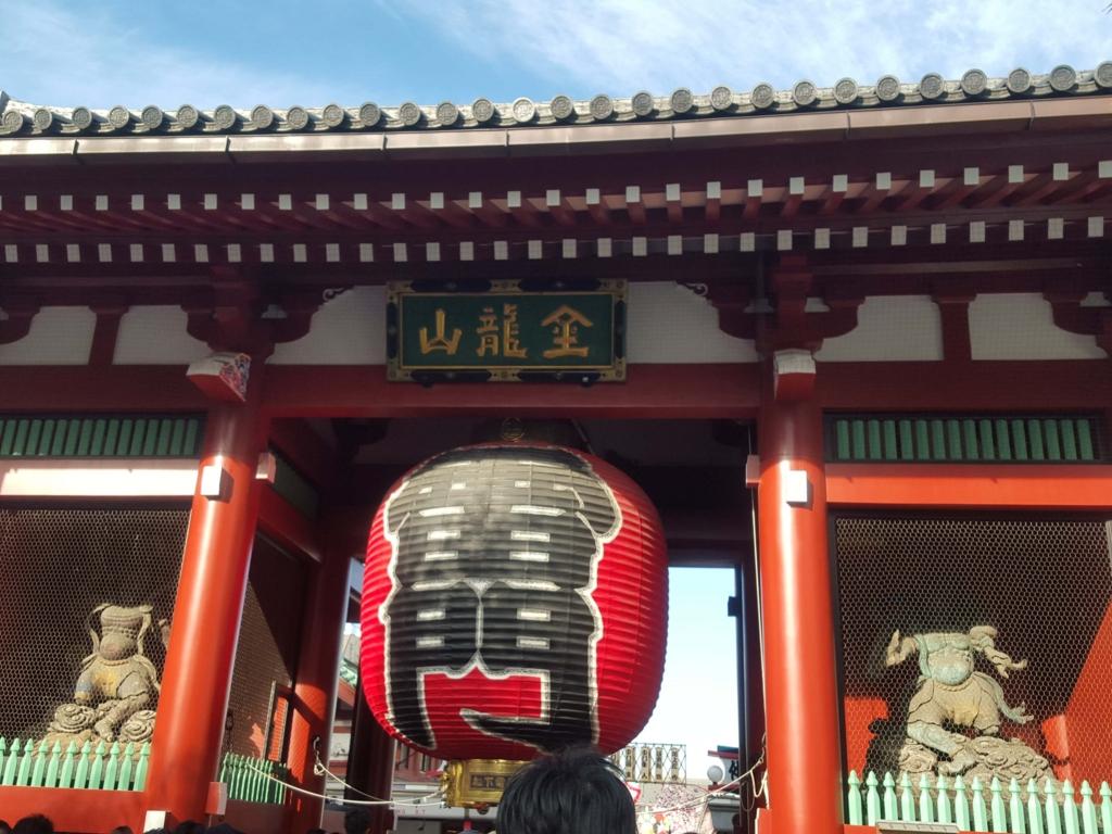f:id:jitenshaya_se:20160103233638j:plain