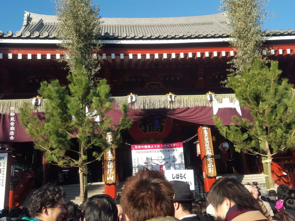 f:id:jitenshaya_se:20160103235326j:plain