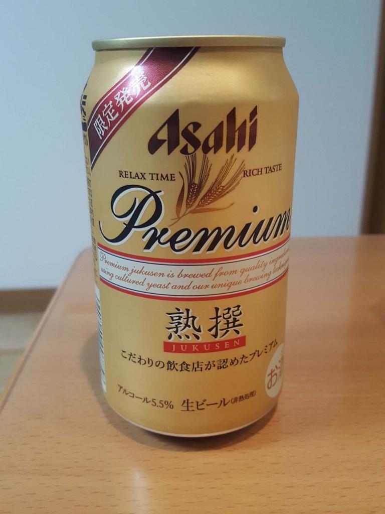 f:id:jitenshaya_se:20160208085704j:plain