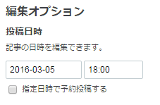 f:id:jitenshaya_se:20160229090852p:plain