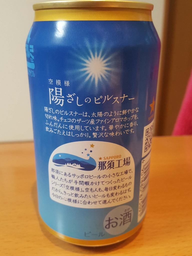 f:id:jitenshaya_se:20160318125323j:plain