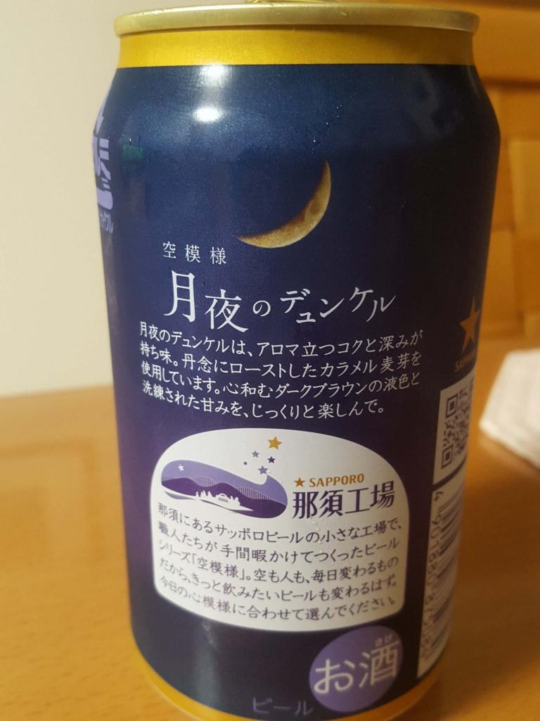 f:id:jitenshaya_se:20160318125601j:plain
