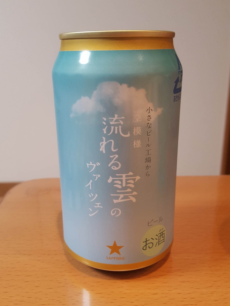 f:id:jitenshaya_se:20160318125817j:plain