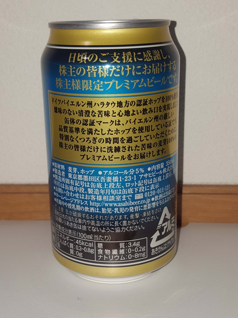f:id:jitenshaya_se:20160418222847j:plain
