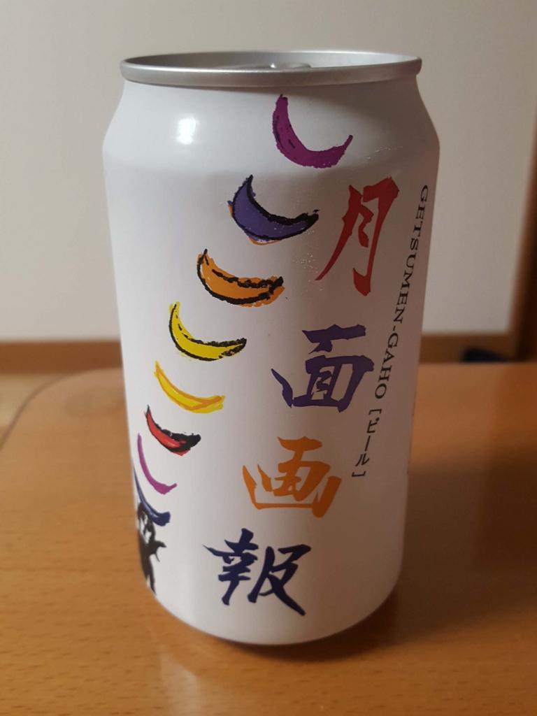 f:id:jitenshaya_se:20160616085257j:plain