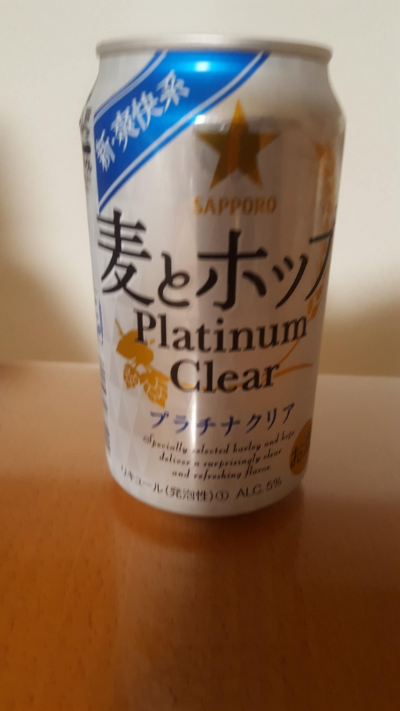 f:id:jitenshaya_se:20160714085113j:plain