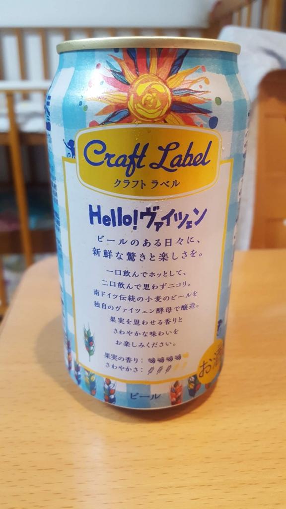 f:id:jitenshaya_se:20160822090128j:plain