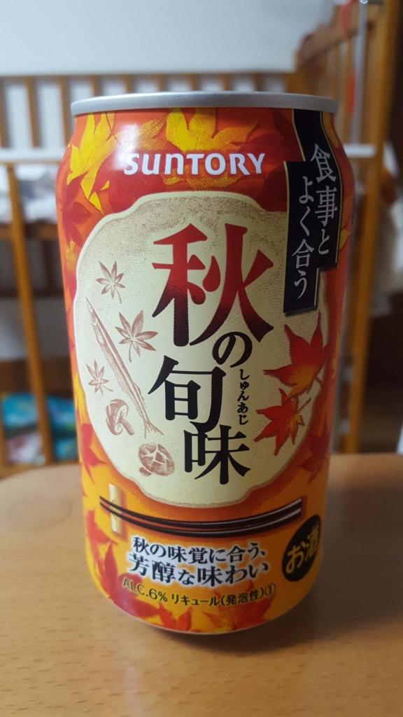 f:id:jitenshaya_se:20160831090518j:plain