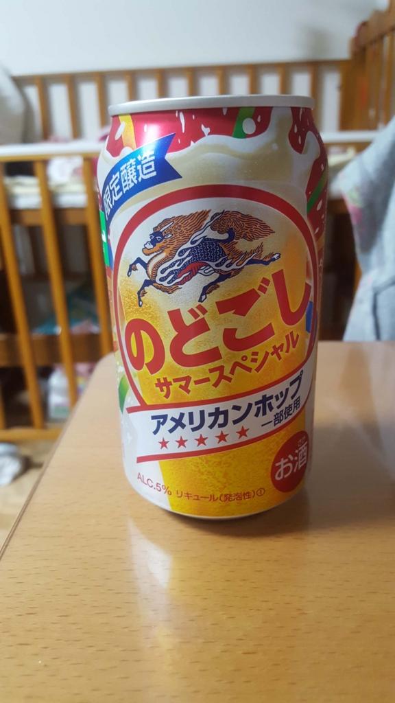 f:id:jitenshaya_se:20160831230306j:plain